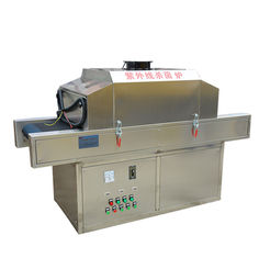 High Temperature UV Tunnel Face Mask Sterilization Machine SUS Discharging Area 500mm